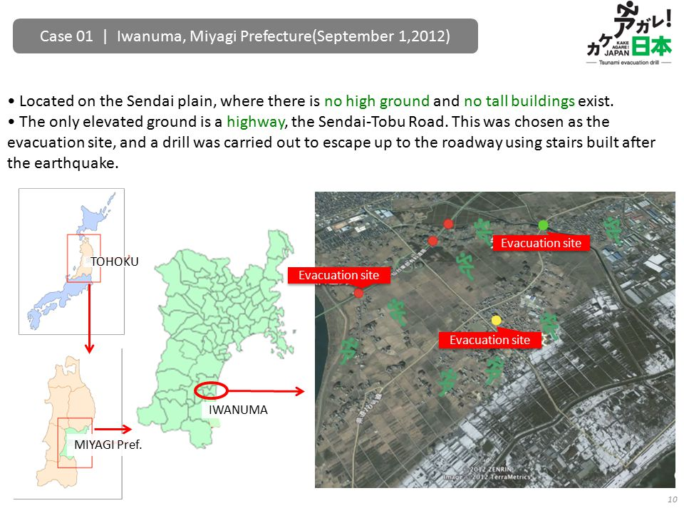 10 Located on the Sendai plain, where there is no high ground and no tall buildings exist.
