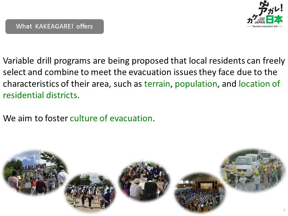 Variable drill programs are being proposed that local residents can freely select and combine to meet the evacuation issues they face due to the chara