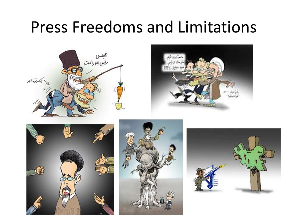 Press Freedoms and Limitations