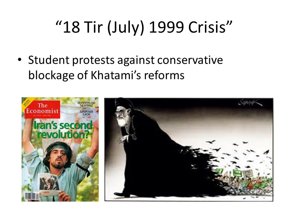 """18 Tir (July) 1999 Crisis"" Student protests against conservative blockage of Khatami's reforms"