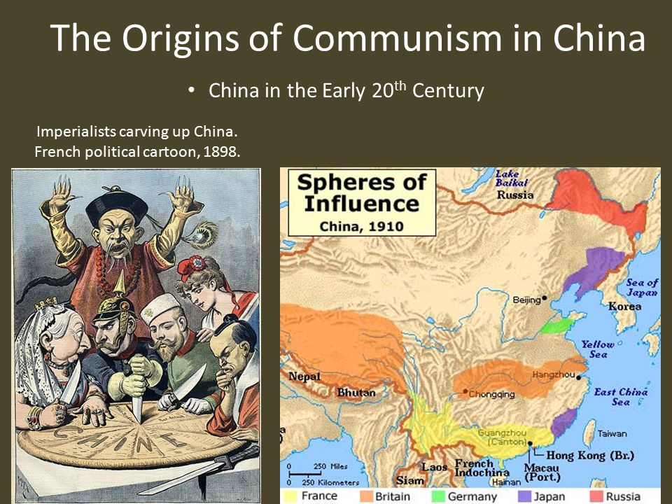 The Origins of Communism in China China During World War II (1931-1945) Chinese Red Army forces, March 1946.