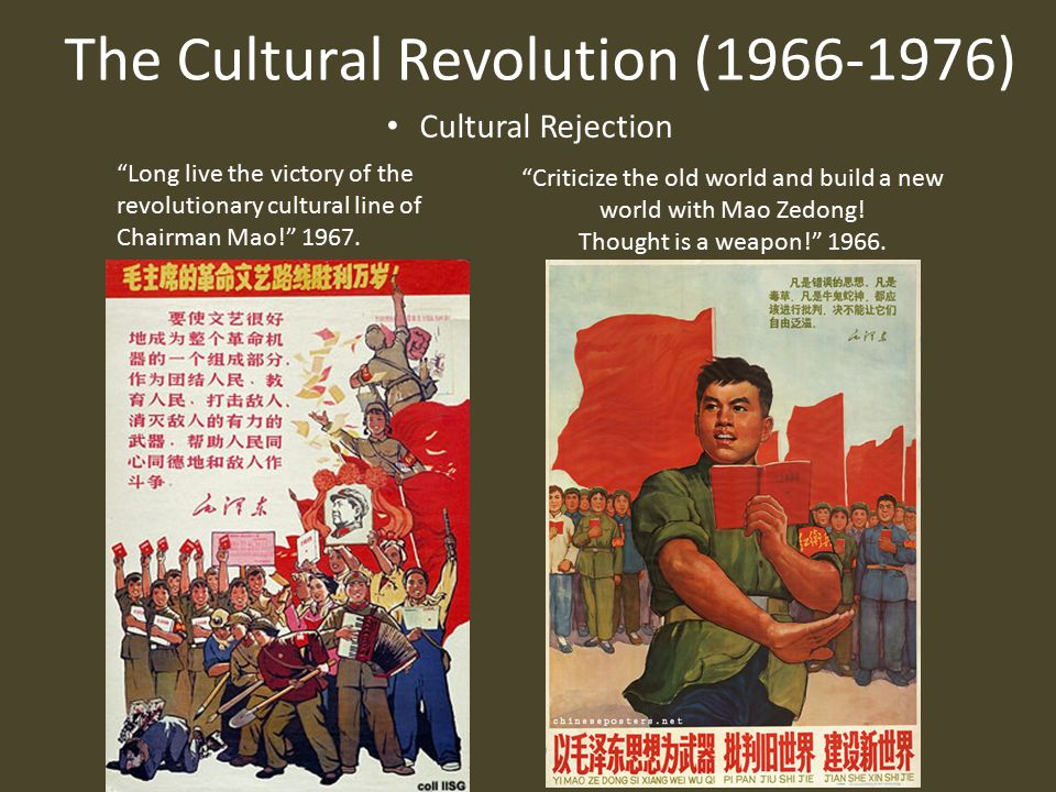 The Cultural Revolution (1966-1976) Cultural Rejection Long live the victory of the revolutionary cultural line of Chairman Mao! 1967.