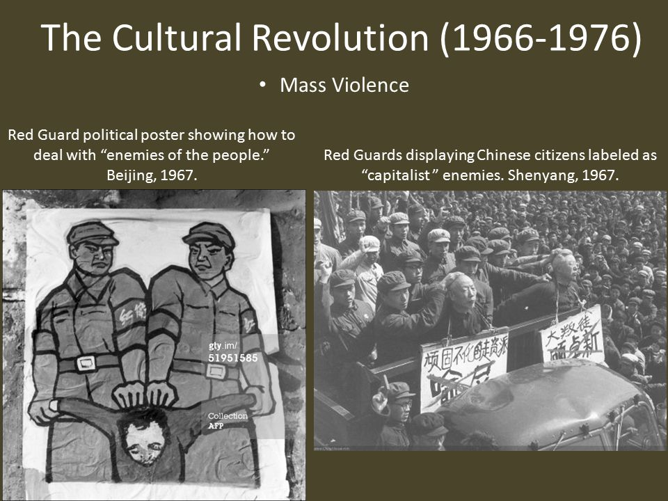 causes and consequences cultural revolution china 1966 76 After a stringent purging of confucian teachings during the cultural revolution (1966-76)  important consequences meet confucius: china's religious revolution.