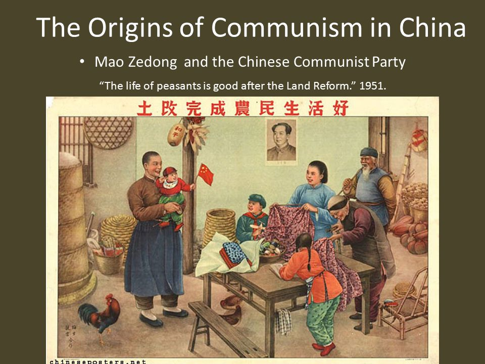 The Origins of Communism in China China During World War II (1931-1945) Chiang Kai-Shek, Madame Chiang, and General Joseph Stillwell.