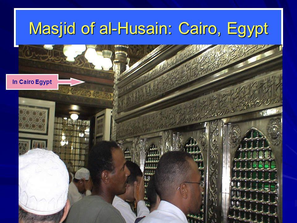 Masjid al-Husain: Cairo, Egypt In Cairo Egypt