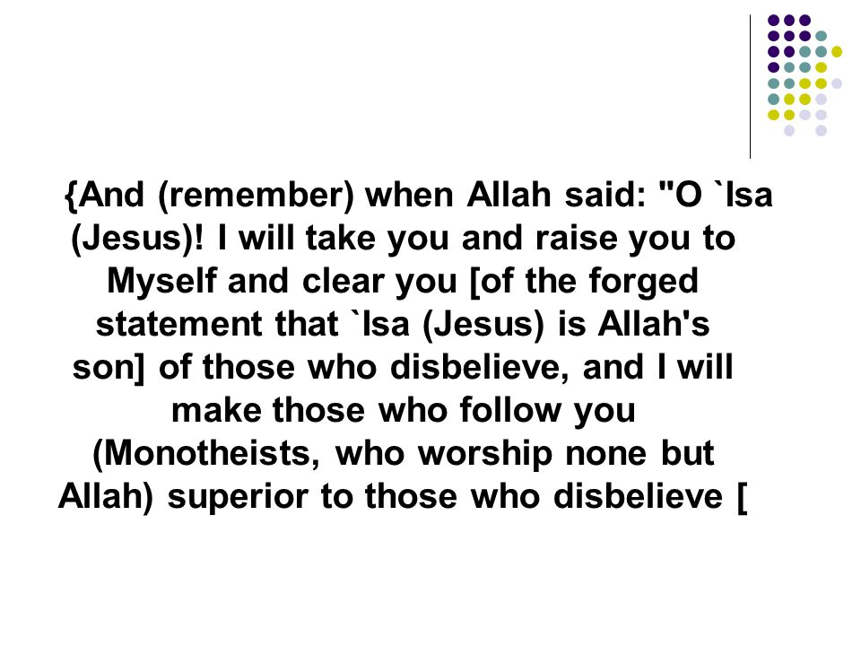 {And (remember) when Allah said: