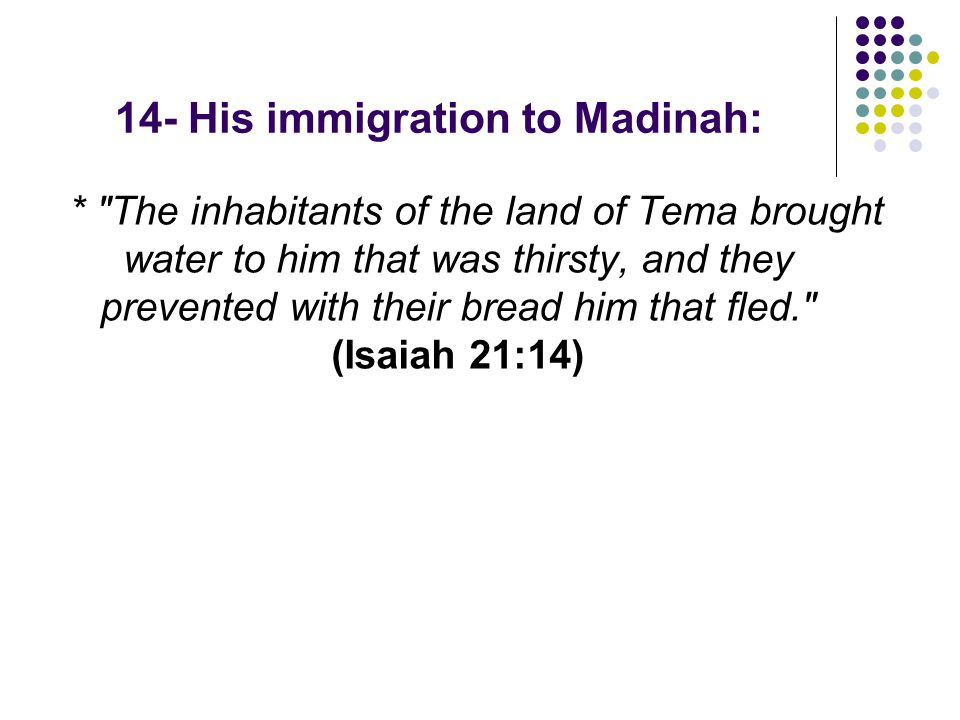 14- His immigration to Madinah: *