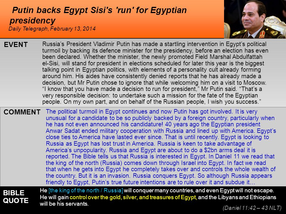Russia's President Vladimir Putin has made a startling intervention in Egypt's political turmoil by backing its defence minister for the presidency, before an election has even been declared.