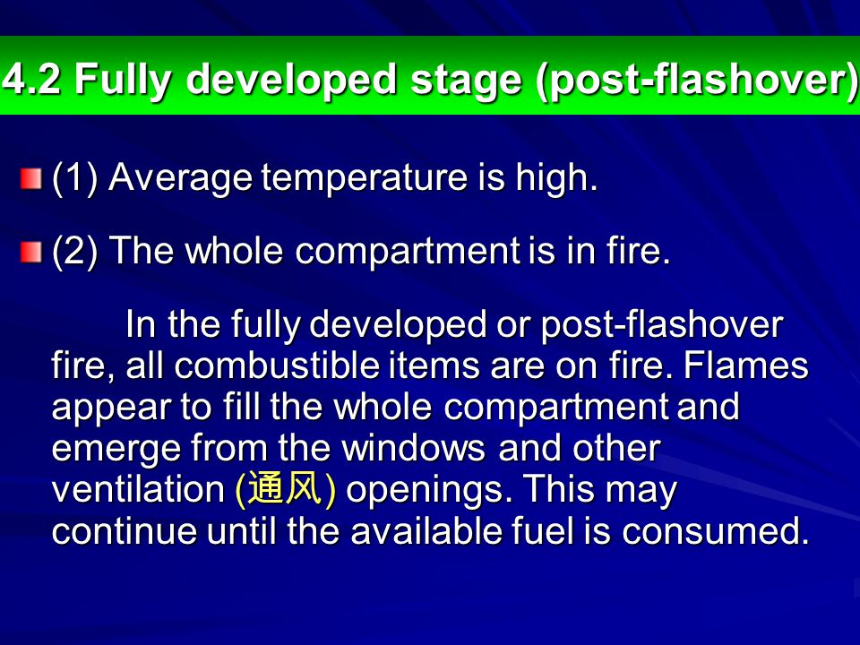 4.2 Fully developed stage (post-flashover) (1) Average temperature is high. (2) The whole compartment is in fire. In the fully developed or post-flash