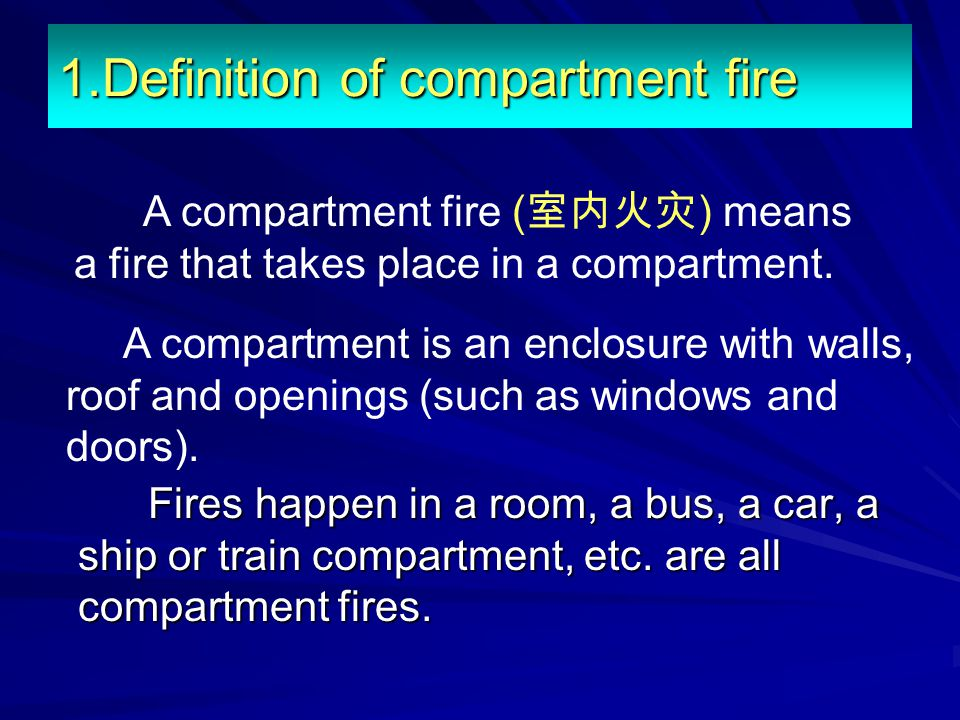 1.Definition of compartment fire Fires happen in a room, a bus, a car, a ship or train compartment, etc. are all compartment fires. Fires happen in a