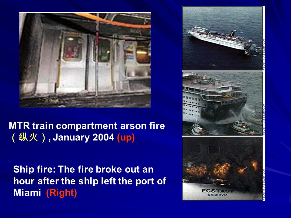 MTR train compartment arson fire (纵火), January 2004 (up) Ship fire: The fire broke out an hour after the ship left the port of Miami (Right)