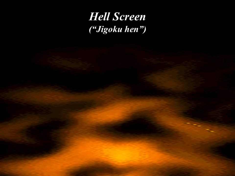 "Hell Screen (""Jigoku hen"")"