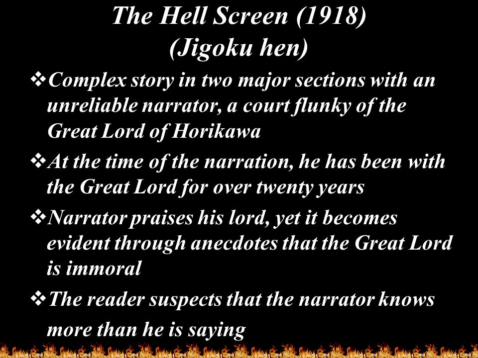 The Hell Screen (1918) (Jigoku hen)  Complex story in two major sections with an unreliable narrator, a court flunky of the Great Lord of Horikawa 