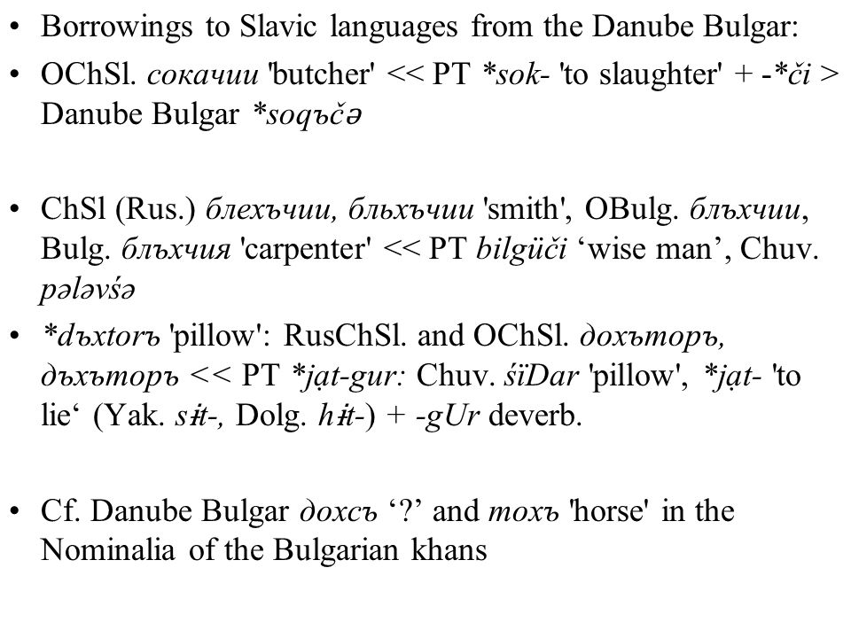 The names of Pecheneg tribes in the Greek transfer: Χαβουξιν (qabuqšin), Χαρο (qara), Χοπόν (qabqan) In the Armenian-Kypchak (Polovets?) *q > x in all positions German dialect of Codex Cumanicus: -h only in syllable finals: taoh chicken , azih provisions modern Karaite (Trakai): ayah foot', The only clear case of Kypchak borrowing in the Old Church Slavonic, OChSl.