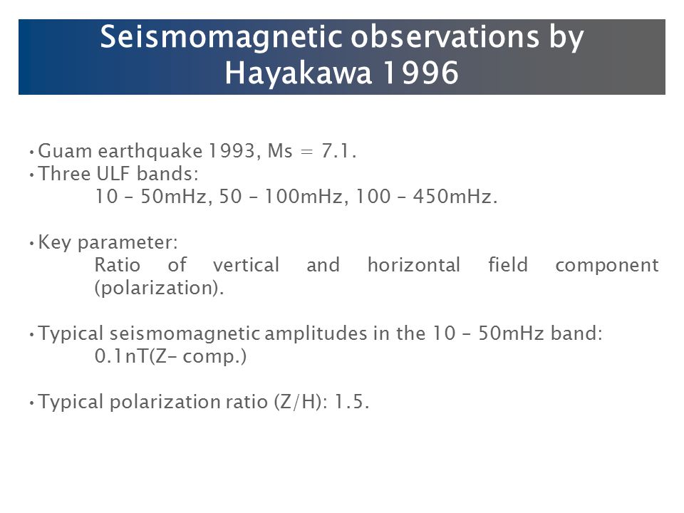 Typical geomagnetic pulsations Pulsation classes Continuous pulsationsIrregular pulsations Pc 1Pc 2Pc 3Pc 4Pc 5Pi 1Pi 2 T [s]0.2-55-1010-4545-150150-6001-4040-150 F0.2-5 Hz0.1-0.2 Hz22-100 mHz7-22 mHz2-7 mHz0.025-1 Hz2-25 mHz Exampels: PC3 pulsations/20.7.05 x-component: Time 08:32 – 08:35 Max: 0.8nT Period: 16s y-component: Time 08:32 – 08:35 Max: 0.5nT Period: 16s