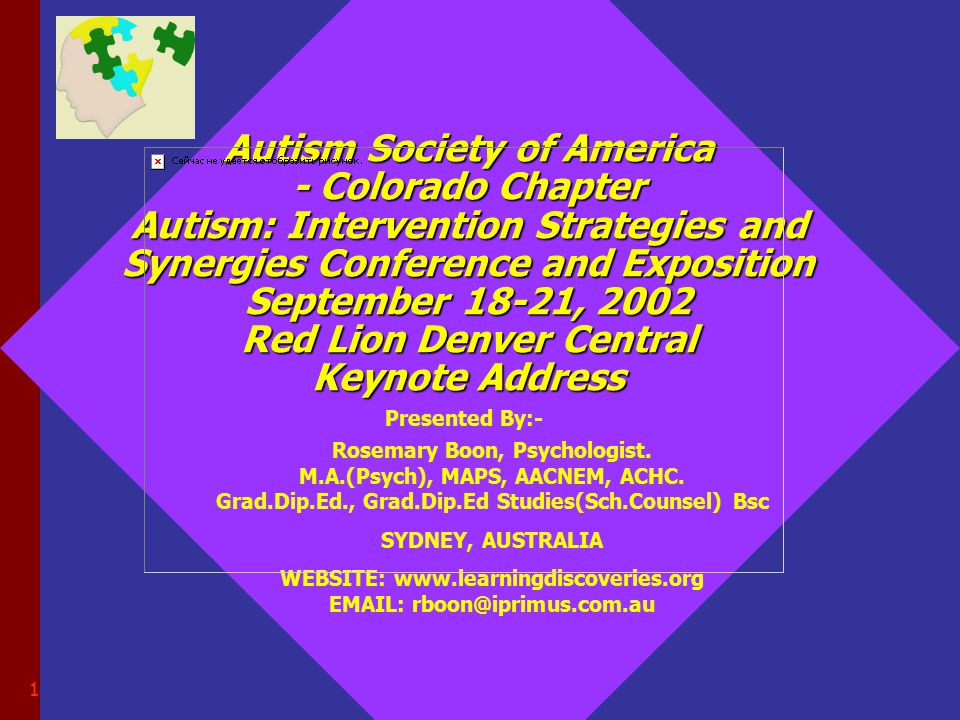 1 Rosemary Boon, Psychologist.M.A.(Psych), MAPS, AACNEM, ACHC.