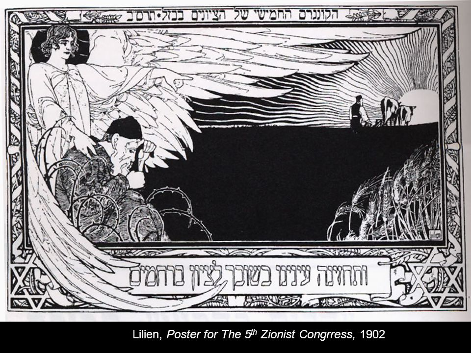 Lilien, Poster for The 5 th Zionist Congrress, 1902