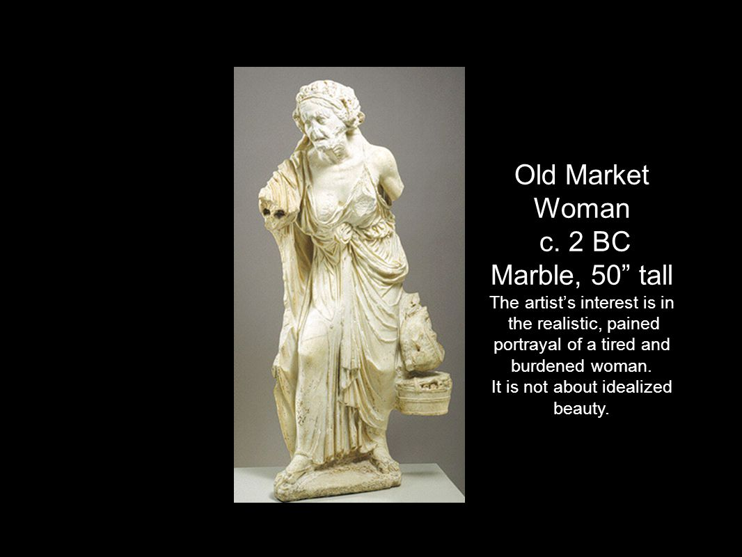 Old Market Woman c.
