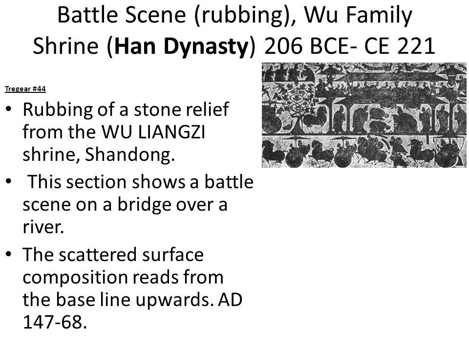 Battle Scene (rubbing), Wu Family Shrine (Han Dynasty) 206 BCE- CE 221 Tregear #44 Rubbing of a stone relief from the WU LIANGZI shrine, Shandong.