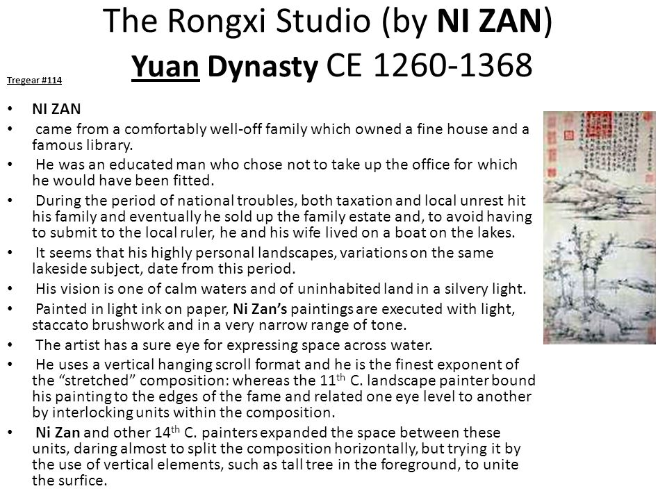 The Rongxi Studio (by NI ZAN) Yuan Dynasty CE 1260-1368 Tregear #114 NI ZAN came from a comfortably well-off family which owned a fine house and a famous library.