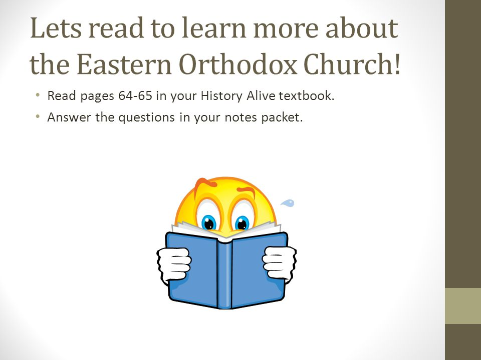 Lets read to learn more about the Eastern Orthodox Church! Read pages 64-65 in your History Alive textbook. Answer the questions in your notes packet.