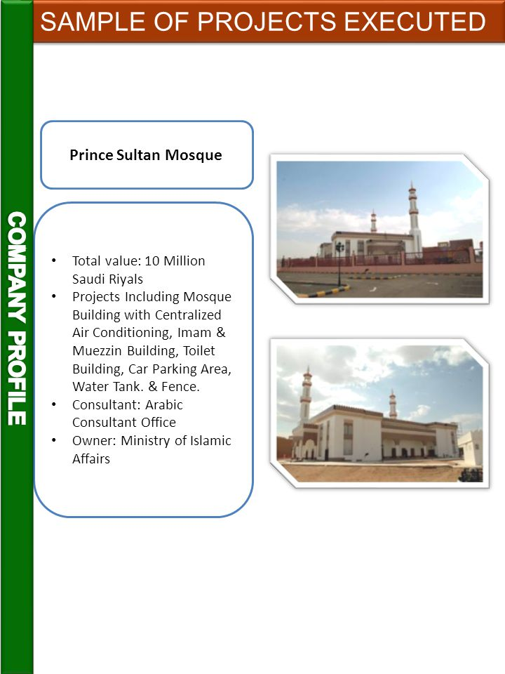 Total value: 65 Million Saudi Riyals Projects Including Scientific College & Literary Colleges, Laboratories, Network Building.