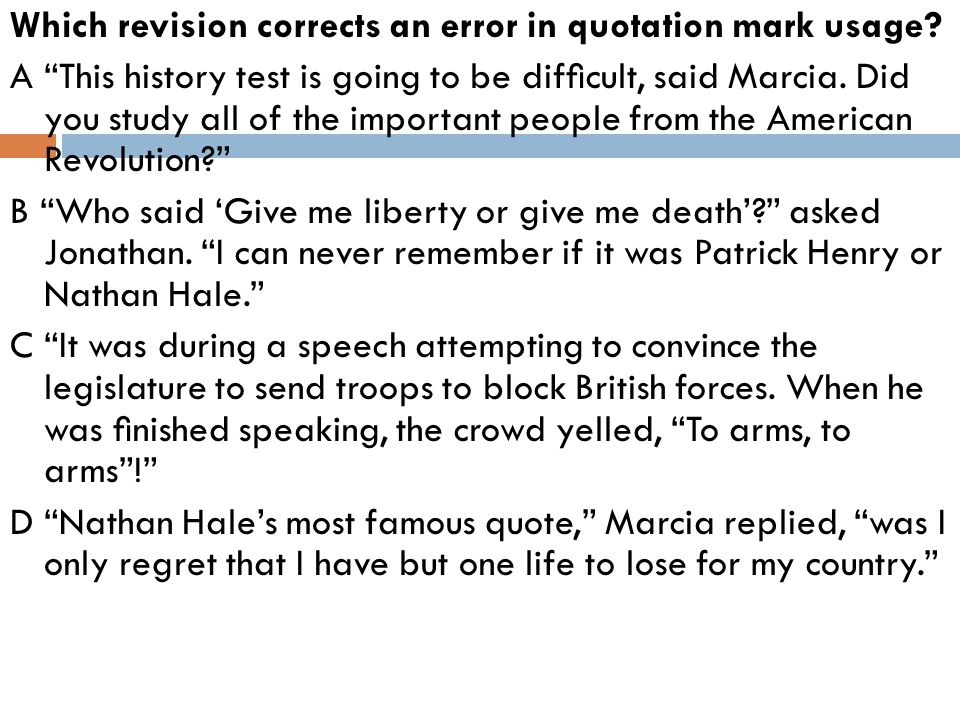 Which revision corrects an error in quotation mark usage.
