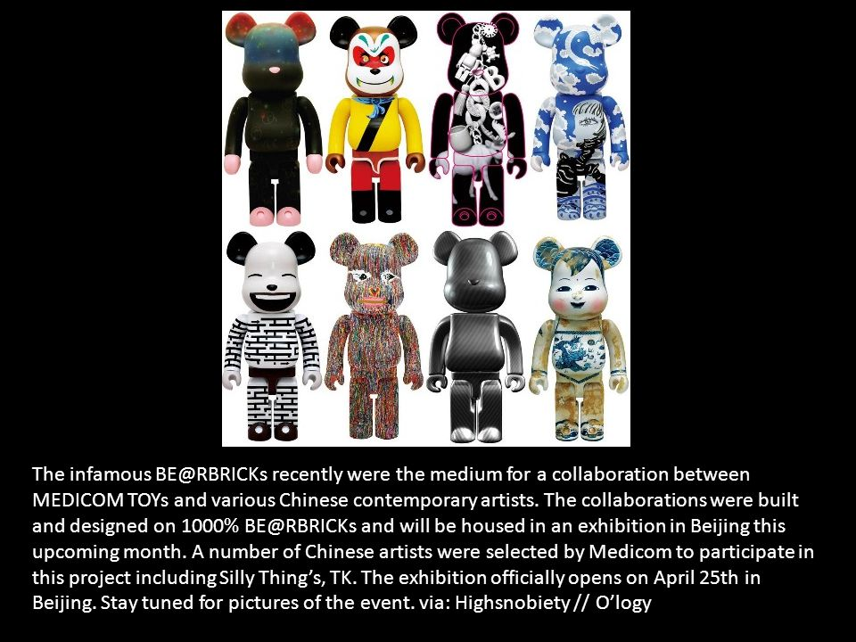 The infamous BE@RBRICKs recently were the medium for a collaboration between MEDICOM TOYs and various Chinese contemporary artists.