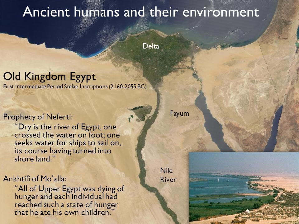 "Old Kingdom Egypt First Intermediate Period Stelae Inscriptions (2160-2055 BC) Delta Fayum Nile River Prophecy of Neferti: ""Dry is the river of Egypt,"