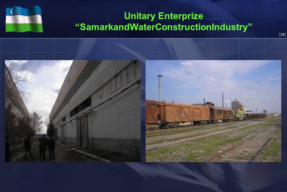 [24] Unitary Enterprize SamarkandWaterConstructionIndustry