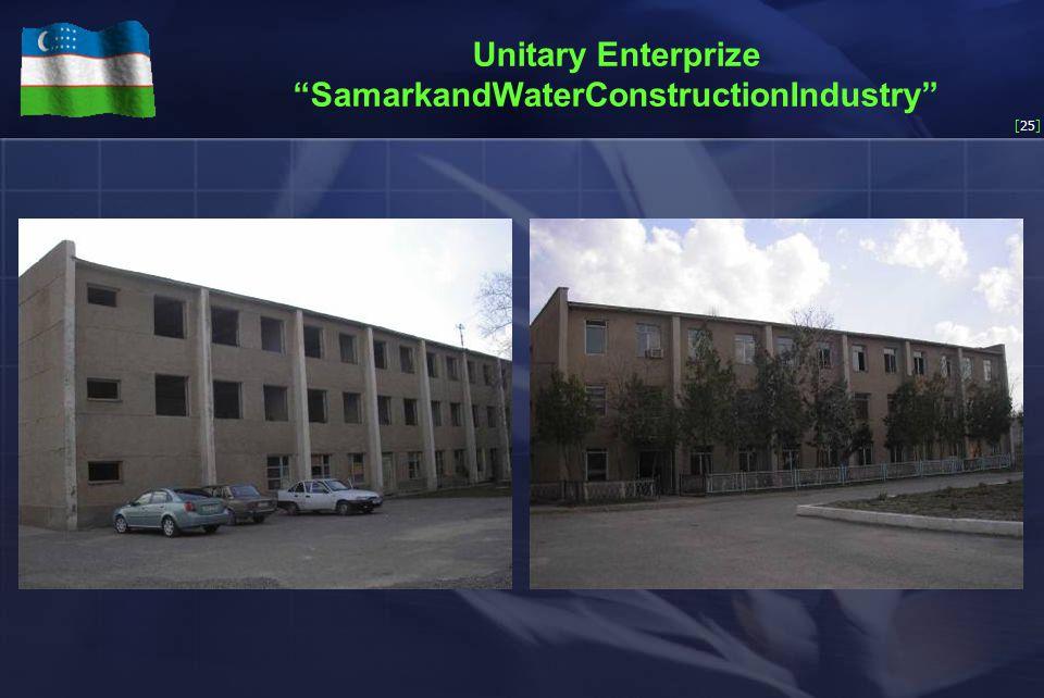 [25] Unitary Enterprize SamarkandWaterConstructionIndustry