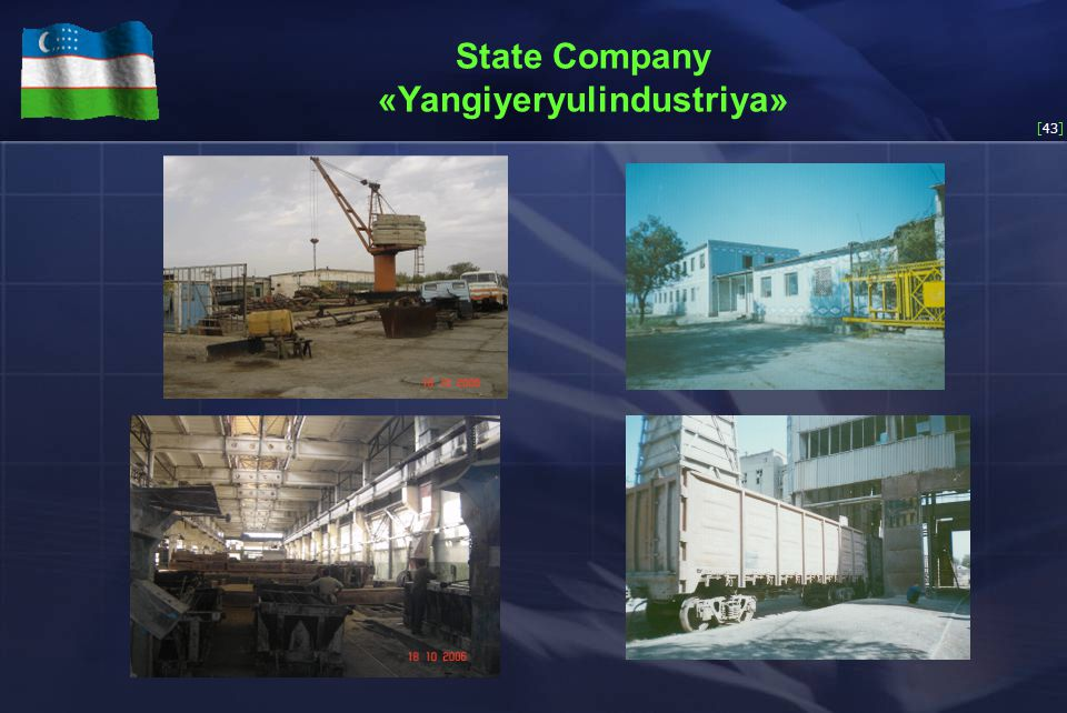 [43] State Company «Yangiyeryulindustriya»