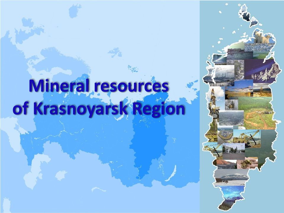 Mineral resources of Krasnoyarsk Region