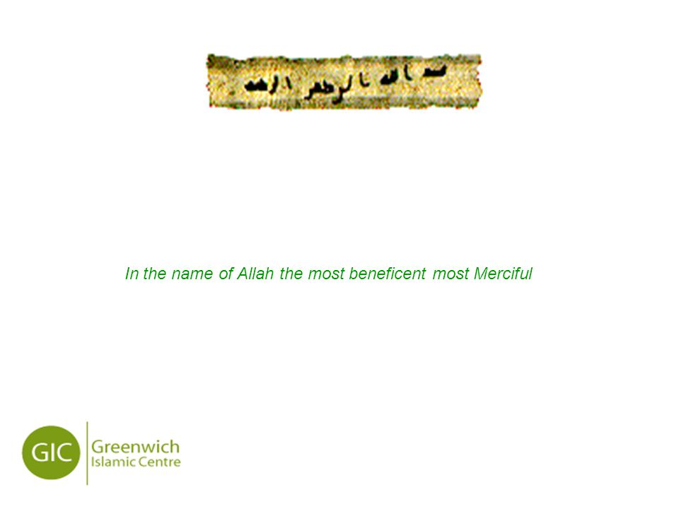 In the name of Allah the most beneficent most Merciful