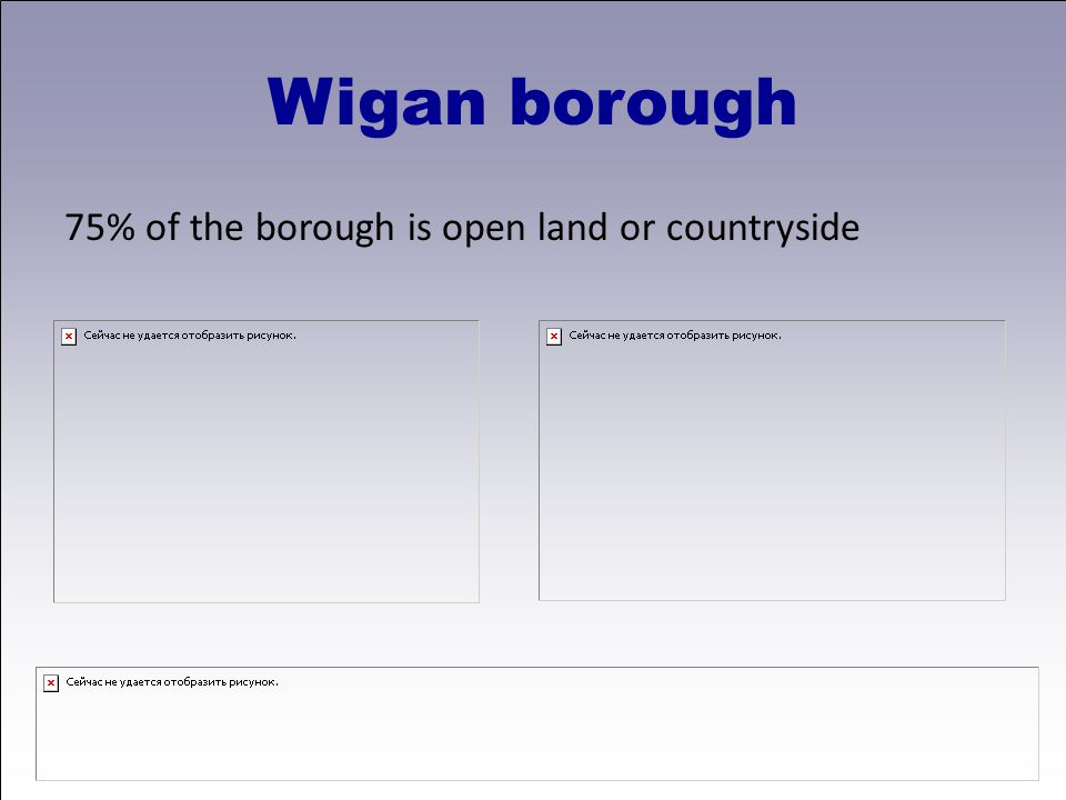 75% of the borough is open land or countryside