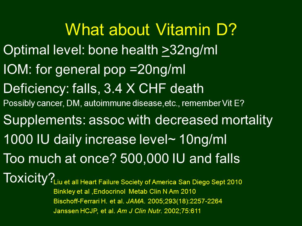 What about Vitamin D.