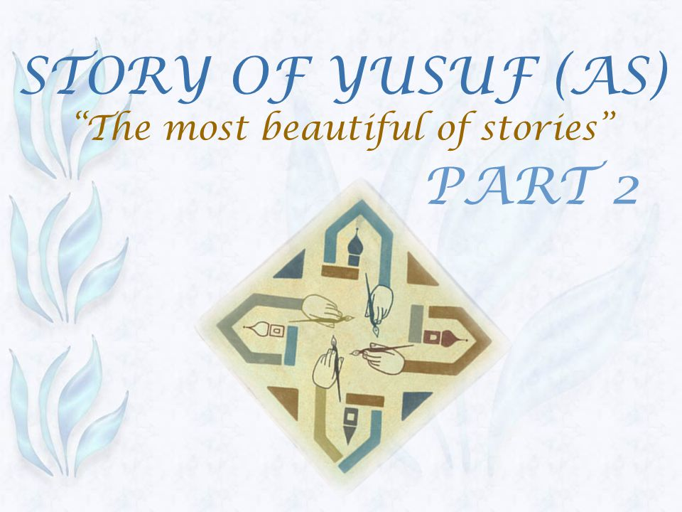 """STORY OF YUSUF (AS) """"The most beautiful of stories"""" PART 2"""