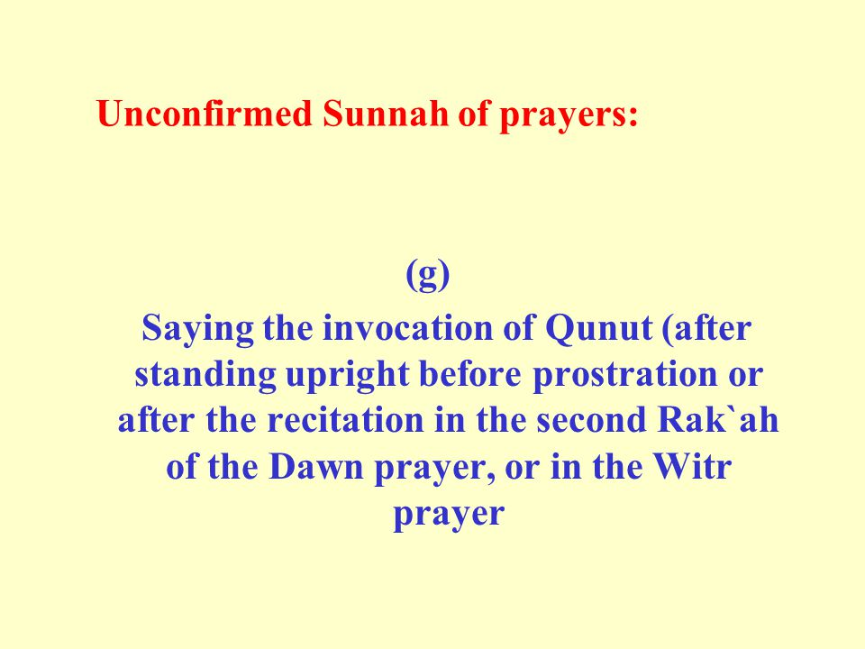 Unconfirmed Sunnah of prayers: (g) Saying the invocation of Qunut (after standing upright before prostration or after the recitation in the second Rak