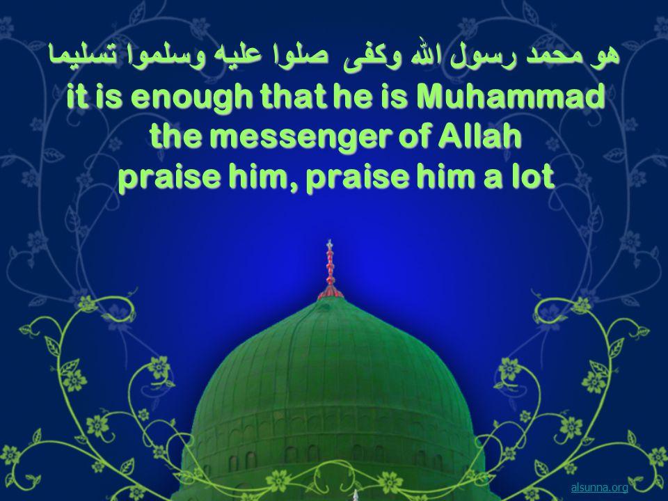 هو محمد رسول الله وكفى صلوا عليه وسلموا تسليما it is enough that he is Muhammad the messenger of Allah praise him, praise him a lot alsunna.org
