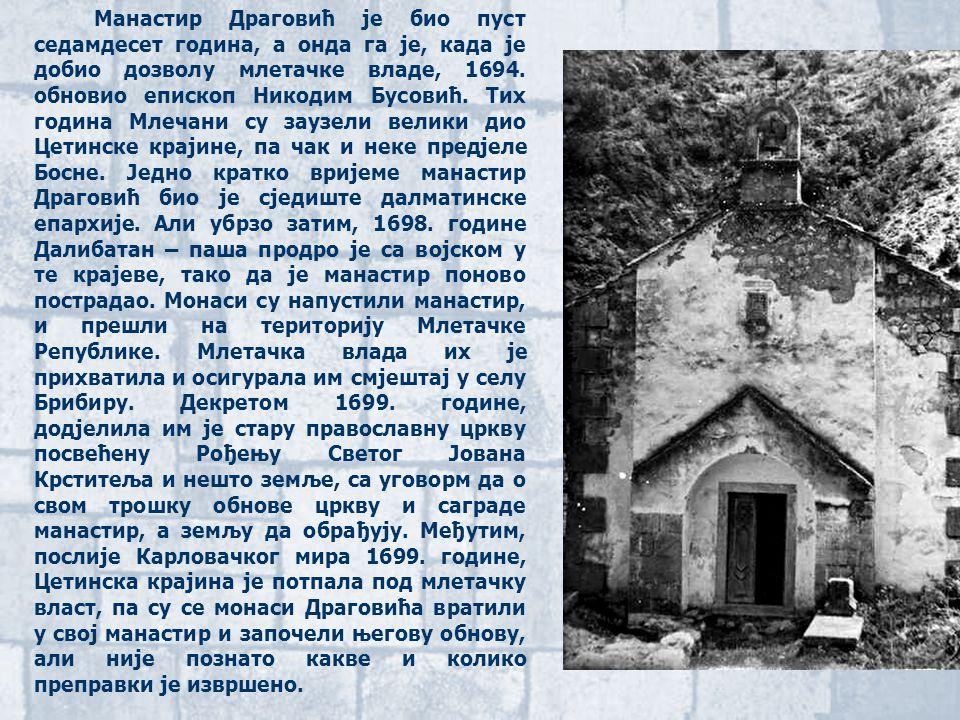 Манастир Драговић је био пуст седамдесет година, а онда га је, када је добио дозволу млетачке владе, 1694.