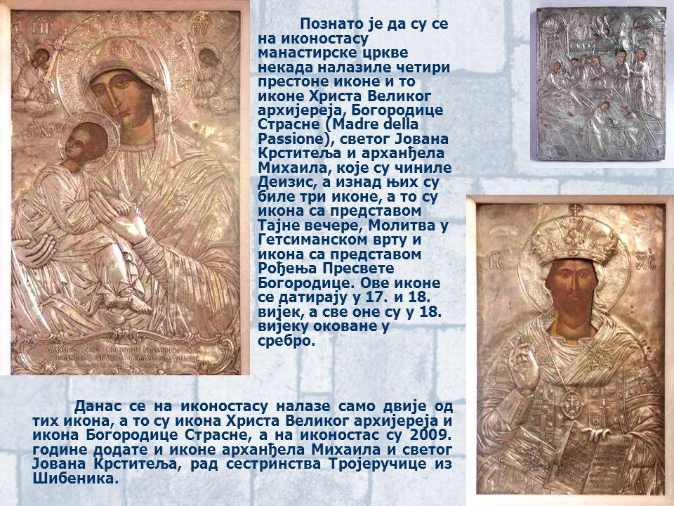 Познато је да су се на иконостасу манастирске цркве некада налазиле четири престоне иконе и то иконе Христа Великог архијереја, Богородице Страсне (Madre della Passione), светог Јована Крститеља и арханђела Михаила, које су чиниле Деизис, а изнад њих су биле три иконе, а то су икона са представом Тајне вечере, Молитва у Гетсиманском врту и икона са представом Рођења Пресвете Богородице.