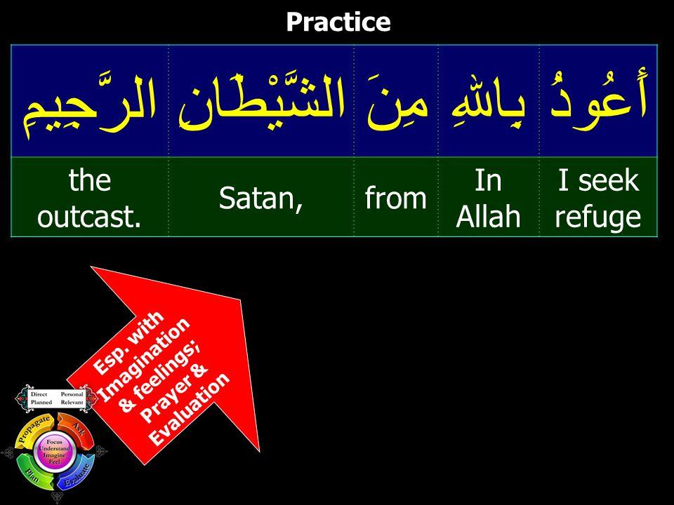 Esp. with Imagination & feelings; Prayer & Evaluation Practice أَعُوذُبِاﷲِمِنَالشَّيْطَانِالرَّجِيمِ I seek refuge In Allah fromSatan, the outcast.