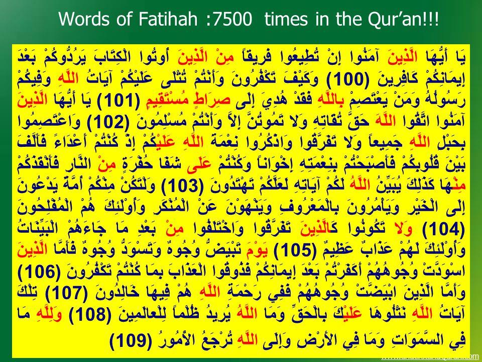 www.understandQuran.com Words of Fatihah: 7500 times in the Qur'an!!! يَا أَيُّهَا الَّذِينَ آمَنُوا إِنْ تُطِيعُوا فَرِيقاً مِنْ الَّذِينَ أُوتُوا ال