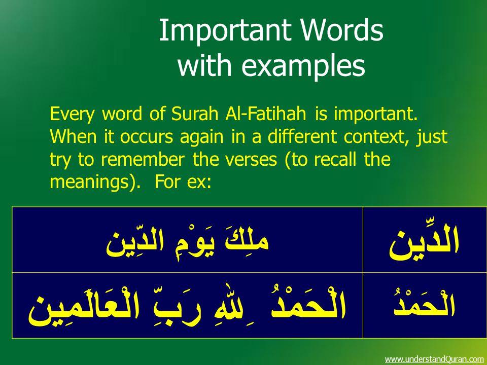 www.understandQuran.com ملِكَ يَوْمِ الدِّين الدِّين الْحَمْدُ ِﷲِ رَبِّ الْعَالَمِين الْحَمْدُ Important Words with examples Every word of Surah Al-Fatihah is important.