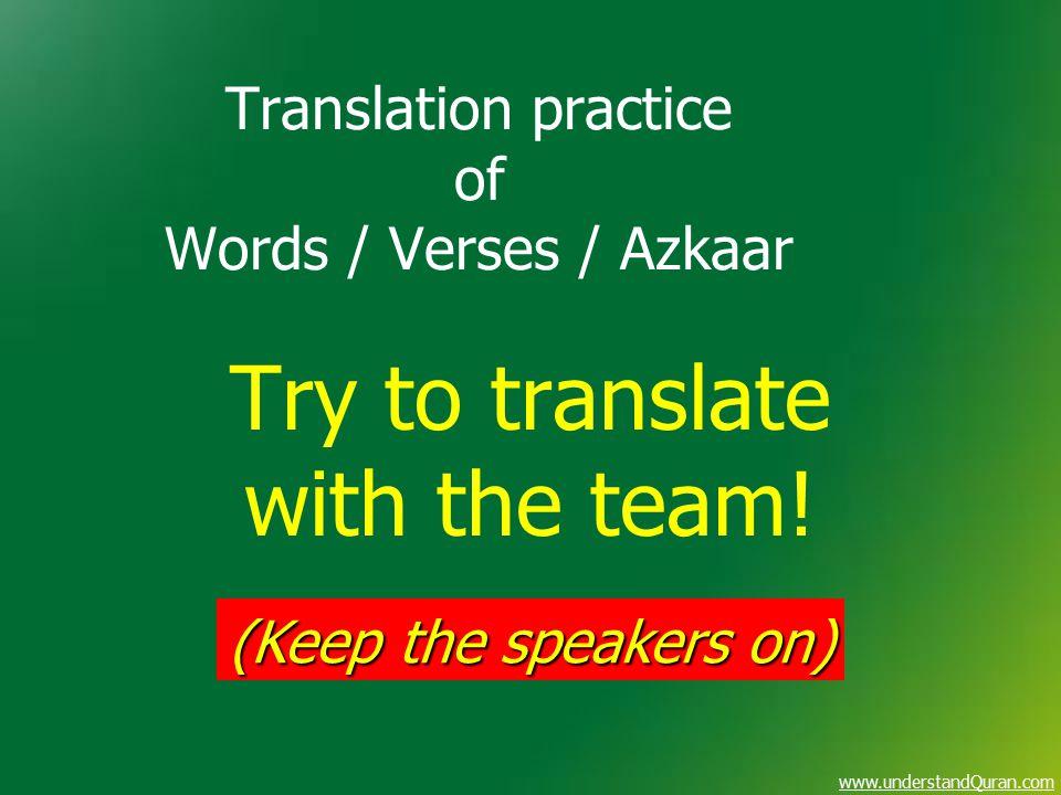 www.understandQuran.com Translation practice of Words / Verses / Azkaar Try to translate with the team.