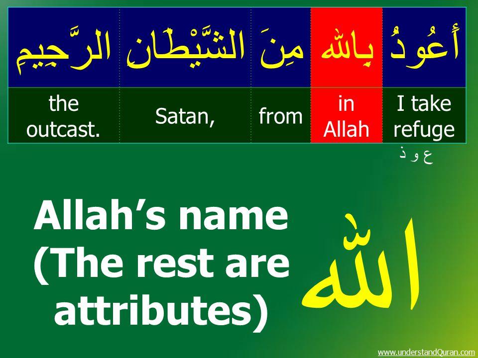 www.understandQuran.com أَعُوذُبِاﷲمِنَالشَّيْطَانِالرَّجِيمِ I take refuge in Allah fromSatan, the outcast. ع و ذع و ذ اﷲ Allah's name (The rest are