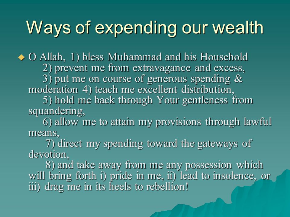 Ways of expending our wealth  O Allah, 1) bless Muhammad and his Household 2) prevent me from extravagance and excess, 3) put me on course of generou