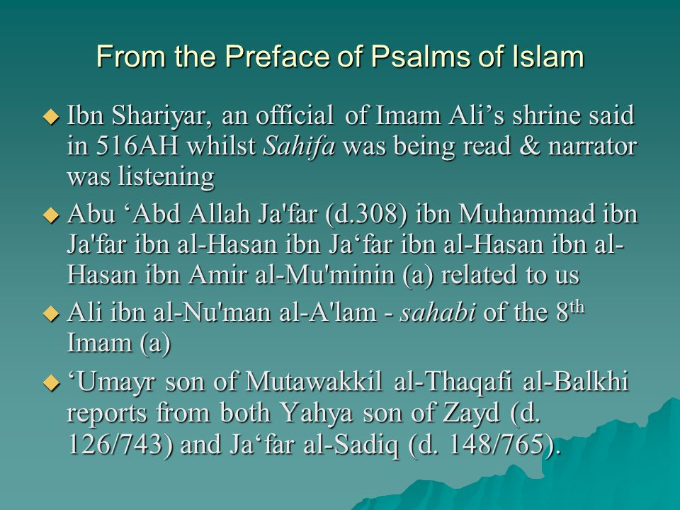 From the Preface of Psalms of Islam  Ibn Shariyar, an official of Imam Ali's shrine said in 516AH whilst Sahifa was being read & narrator was listeni