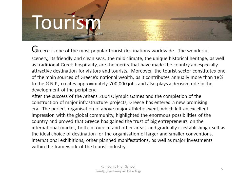 Tourism G reece is one of the most popular tourist destinations worldwide.