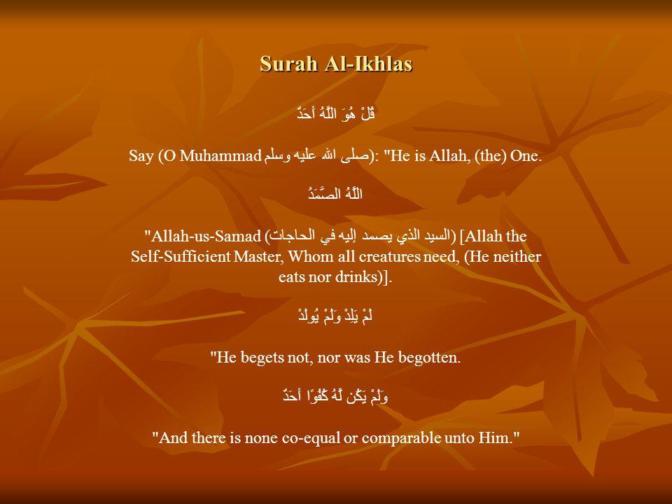 قُلْ هُوَ اللَّهُ أَحَدٌ Say (O Muhammad صلى الله عليه وسلم ): He is Allah, (the) One.